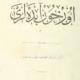 Yeni Türk Dili Anabilim Dalı