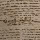 Eski Türk Dili Anabilim Dalı